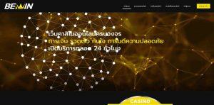 123Maxx คาสิโน คาสิโนออนไลน์ แทงบอล แทงบอลออนไลน์ บาคาร่า บาคาร่าออนไลน์ หวย หวยออนไลน์ แทงหวย แทงหวยออนไลน์ 123 แอปคาสิโน แอพคาสิโน สล็อต เกมส์ เกม สล็อตออนไลน์ เกมสล็อต เกมสล็อตออนไลน์ slot pg pgslot