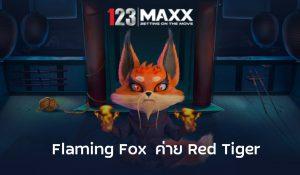 FlamingFox